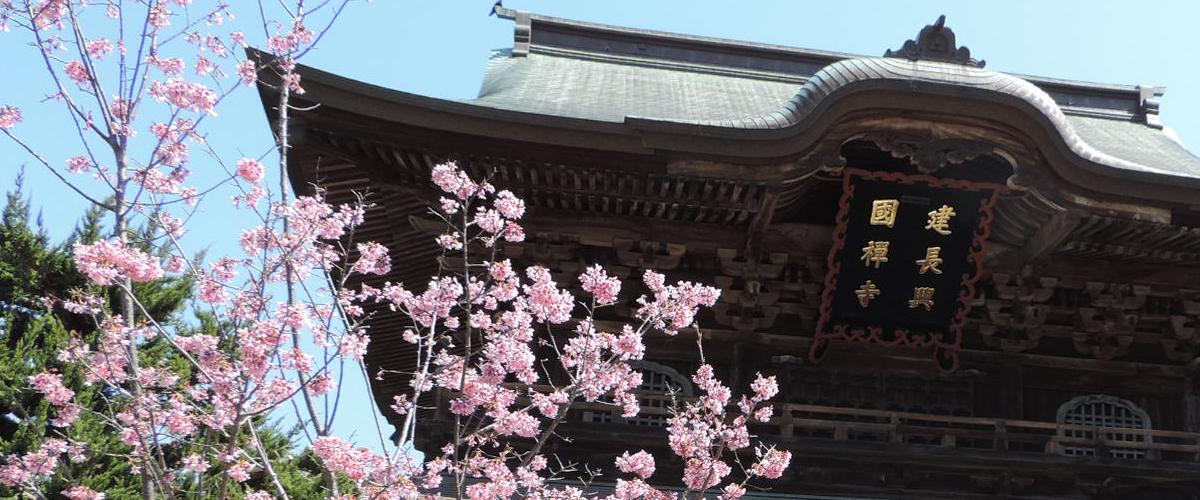 Templos de Kamakura, Japón